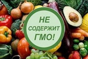 В России разрешили выращивать ГМО