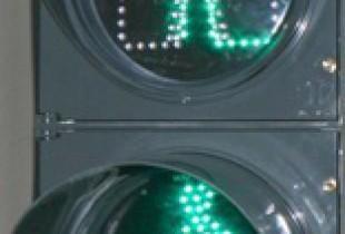 В Ярославле установили новый светофор
