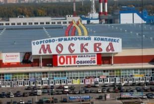 Сотрудников финансовых организации ТЦ Москва подозревают в обналичивании денег